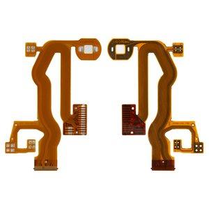 Cable flex Canon A1300, A2300 IS, A2400 IS, A3400 IS, del obturador