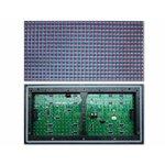 Módulo LED publicitario externo P10-Yellow (320 × 160 mm, 32 × 16 puntos, IP65, 2000 nt)