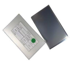 OCA-плівка для приклеювання скла в Meizu M3 Note, 50 шт.