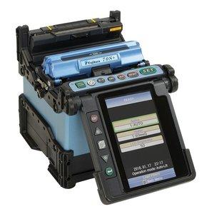 """Сварочный аппарат для оптоволокна Fujikura 70S+ """"Kit-A"""" Standard"""